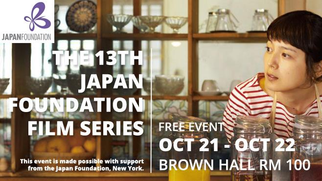 13th Japan Foundation Film Series
